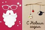 Направи си сам: Картички за Коледа и Нова година за 30 минути! (Снимки)