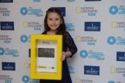 Големите надежди: Българка взе първо място на международния конкурс за природни фотографии на National Geographic KIDS