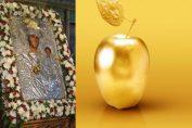 Как се извършва ритуал за зачеване Златна ябълка в Горни Воден