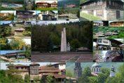 Градовете на България от А до Я: Интересни забележителности в градовете с Е,З и И
