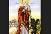 17 юли е! Почитаме Света Марина! сн. Уикипедия