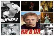 7 невероятни български филма, вдъхновени от истински истории